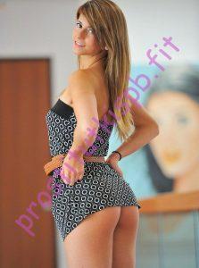 Фото проститутки СПб по имени Дарья +7(931)539-87-17