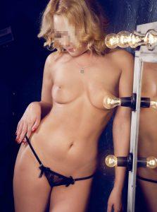Фото проститутки СПб по имени Мэри +7(931)008-87-25