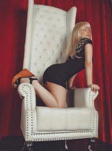Фото проститутки СПб по имени Сабрина +7(931)270-82-95